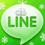 LINE Symbian
