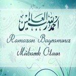 Ramazan Bayram Mesajları