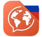 Rusça Dili Konuşma Rehberi